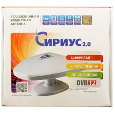 Антенна ДМВ Сириус 2.0